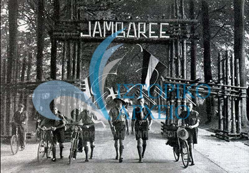 Φωτογραφίες από την ελληνική συμμετοχή στο 5ο Παγκόσμιο Προσκοπικό Τζάμπορη στην πόλη Volkelensang - Bloemendaal της Ολλανδίας το 1937.