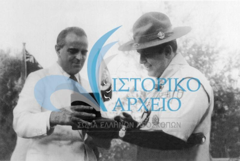 Περιλαμβάνει φωτογραφίες από το Πανελλήνιο Προσκοπικό Τζάμπορη Αποδήμων που πραγματοποιήθηκε στο Άγιο Ανδρέα Αττικής το 1956.
