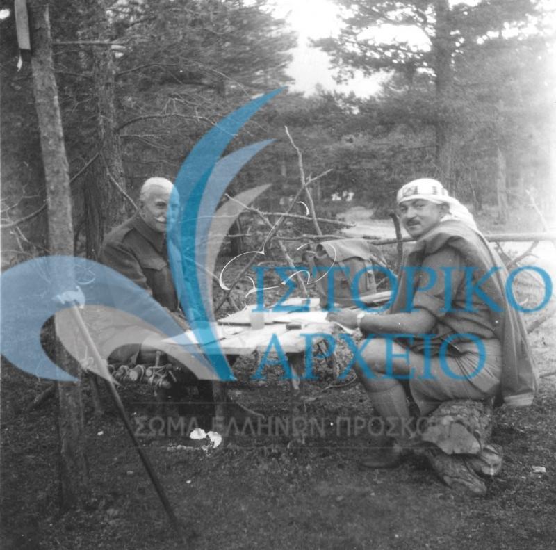 Φωτογραφίες της ελληνικής αποστολής στο 7ο Παγκόσμιο Προσκοπικό Τζάμπορη στην Salzkammergut, Bad Ishl της Αυστρίας το 1951.