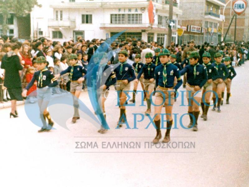 Δραστηριότητες των Ελλήνων Προσκόπων την δεκαετία του `70.