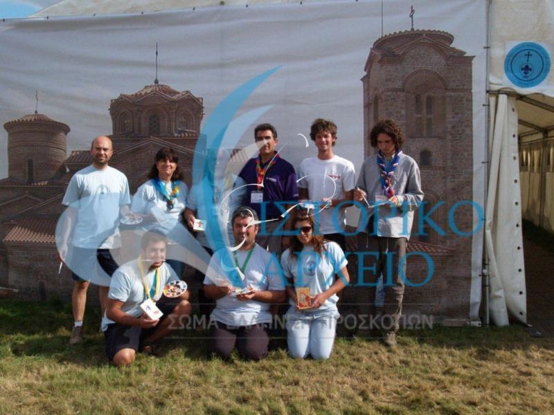 Φωτογραφίες από τις ελληνικές συμμετοχές στα Παγκόσμια Προσκοπικά Τζάμπορη. Οι φωτογραφίες είναι κατανεμημένες σε άλμπουμ ανά Τζάμπορη