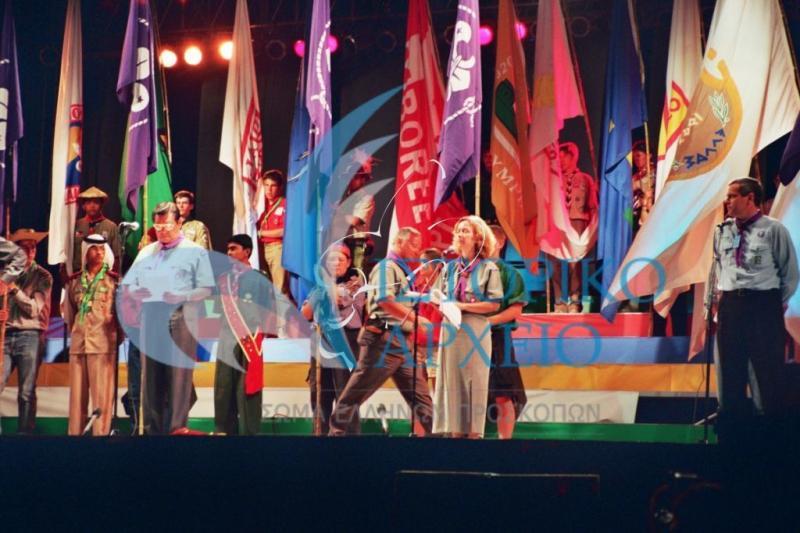 Φωτογραφίες από την συμμετοχή των Ελλήνων Προσκόπων στο 19ο Παγκόσμιο Προσκοπικό Τζάμπορη στην Χιλή το 1999.