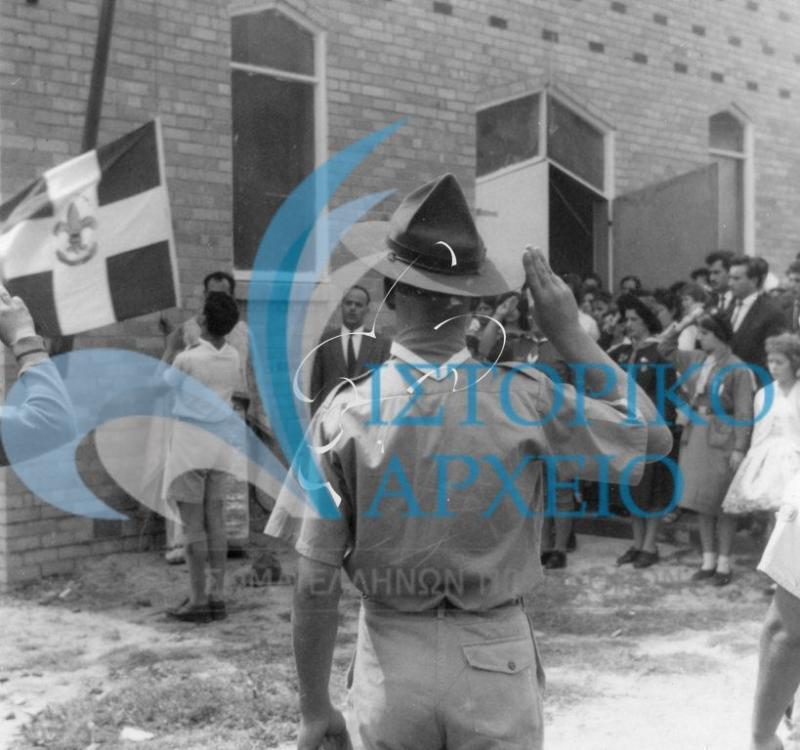 Φωτογραφίες από τις Ελληνικές προσκοπικές Ομάδες της Αυστραλίας.
